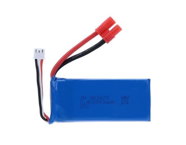 Akumulator LiPo 7.4V 2000mAh 25C do SYMA X8W X8C