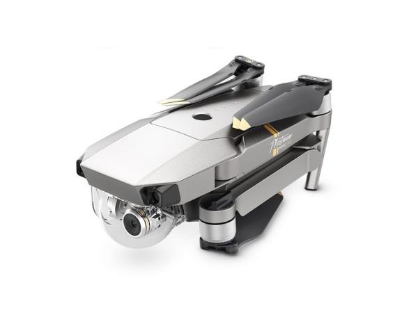 DJI Mavic Pro Platinum COMBO - mały składany dron z kamerą 4K