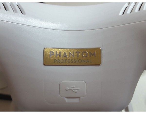 Emblemat do DJI Phantom 3 Professional