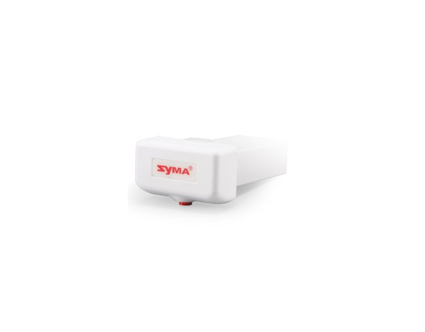 Akumulator LiPo 7.4V 2000mAh 25C do SYMA X8SW X8SC