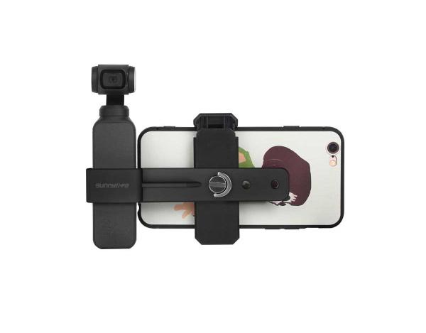 Mocowanie smartfona do OSMO POCKET